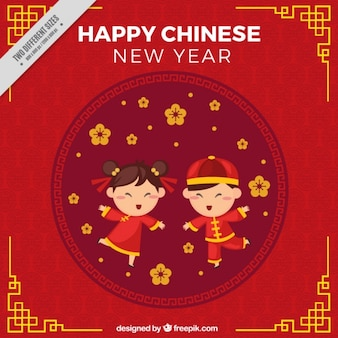 Background of smiling kids for chinese new year