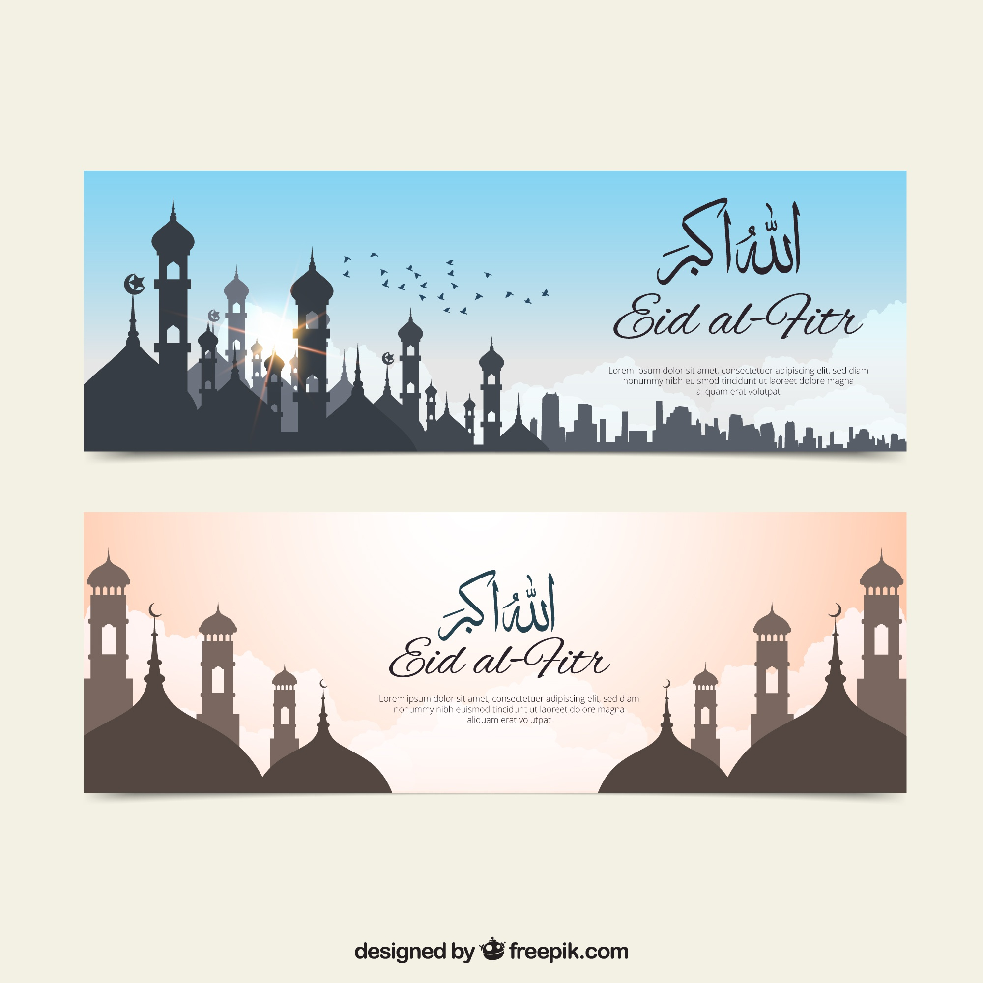 Beautiful eid al fitr banners landscapes