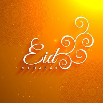 Beautiful eid festival orange background