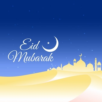 Beautiful eid mubarak background