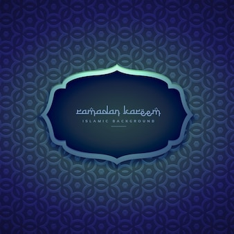 Beautiful islamic ramadan season background