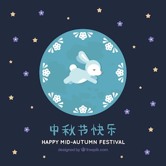 Beautiful mid-autumn festival background of stars