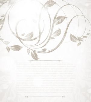 美容誕生抽象ギフトパンフレット