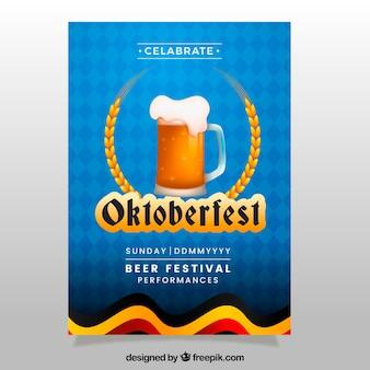 ビール祭りのパンフレット