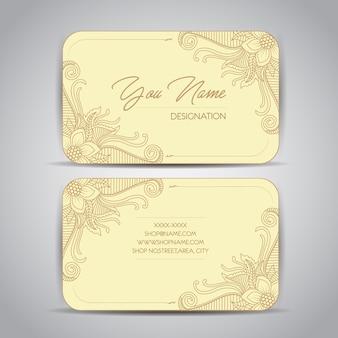 Beige business card template