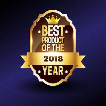 Лучшая награда за продукт