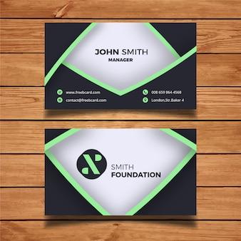 黒と緑の企業名刺