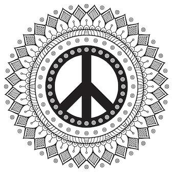 Black and white mandala with peace symbol