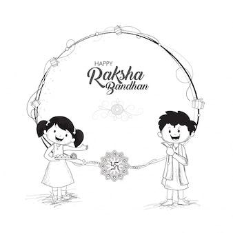 Black and white sketch of kids for Raksha Bandhan.
