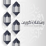 Black arabic lamps on silver background