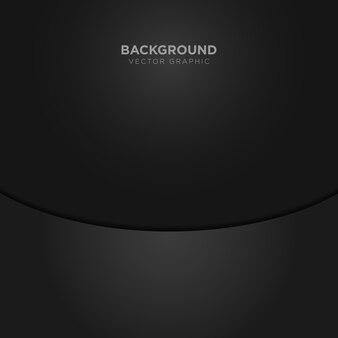 黒の背景のデザイン