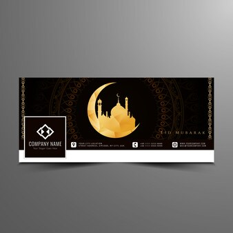 Black eid mubarak design for facebook timeline