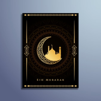 Black islamic eid mubarak design