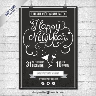 Доска новый год плакат партии