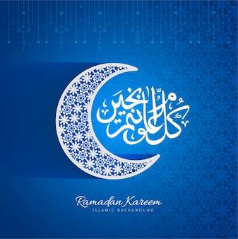 Blue abstract ramadan kareem illustration
