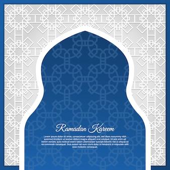 青いアラビア語の窓の背景のデザイン