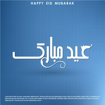Blue background of eid mubarak greeting