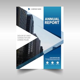 青い三角形創造的な年次報告書の表紙のテンプレート