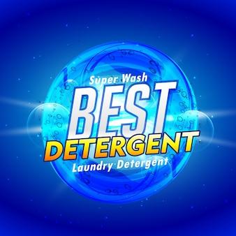 Blue detergent template