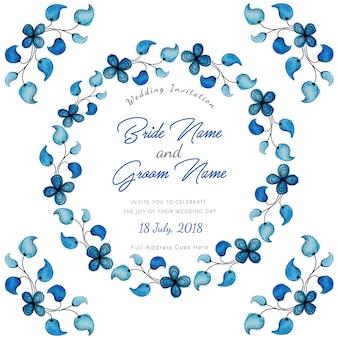 青い水彩の花の結婚式招待状