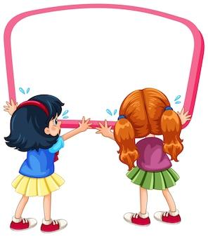 2人の女の子が泣くボードテンプレート