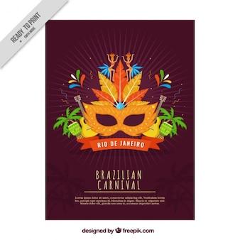Brazilian carnival party poster