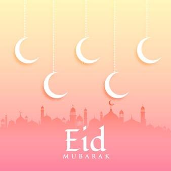 Bright pink eid mubarak vector design