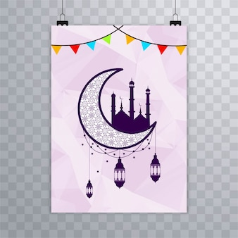 Bright purple eid mubarak design