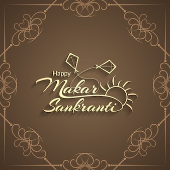 Brown Makar Sankranti card
