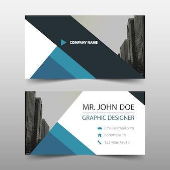 青い三角企業のビジネスカードテンプレート