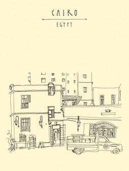 Cairo background design