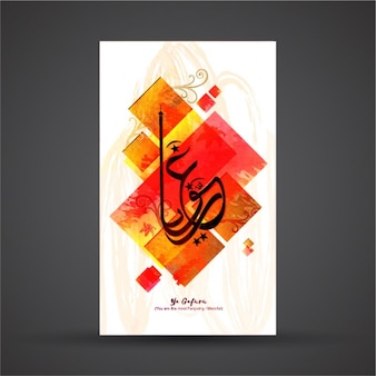 Calligraphy card with geometric shapes