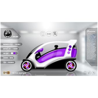 Car background design