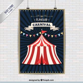 カーニバルのテントポスター
