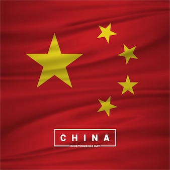 China independence day background