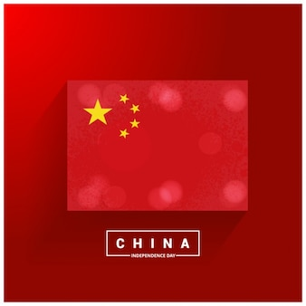 China independence day