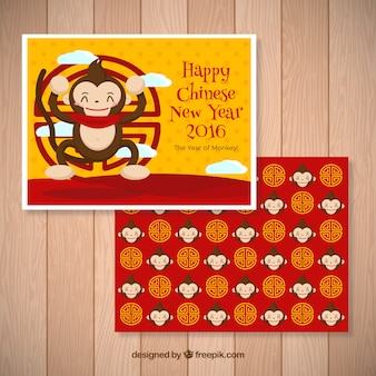 Chinese monkey new year card