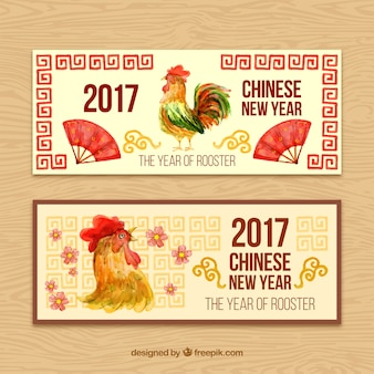 Chinese new year 2017, banners with watercolors