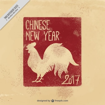 Chinese new year 2017, grunge
