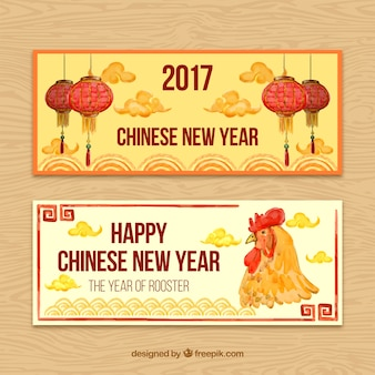 Chinese new year 2017, two banners with watercolors