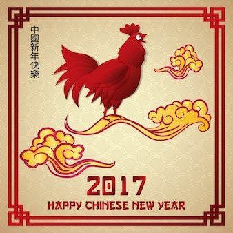 Chinese new year background design