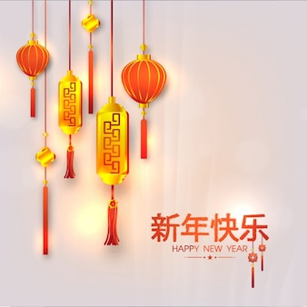 Chinese new year background with golden lanterns