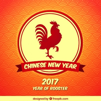 Chinese new year background with red rooster