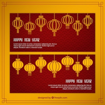 Chinese new year banners with lanterns