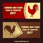 Chinese new year banners with rooster silhouette
