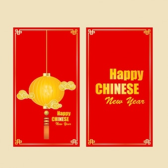 Chinese new year brochure template
