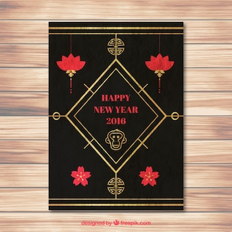 Chinese new year card in black color