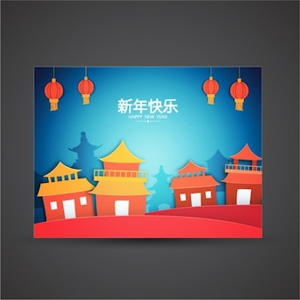 Chinese new year card with flat houses