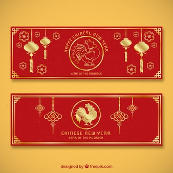 Chinese new year ornamental banners