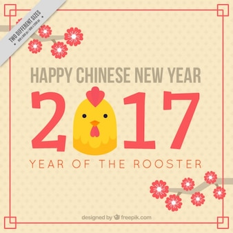 Chinese rooster new year decorative background
